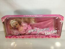 "Pretty Dreams Barbie 1995 18"" Soft Body #13611 China Box"