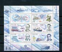 Russland MiNr. Block 30 postfrisch MNH Polarexpedition (N303