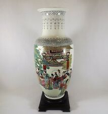 Chinese Famille Rose Vase Qianlong Mark w/ Seals& Writing Republic Period Repair