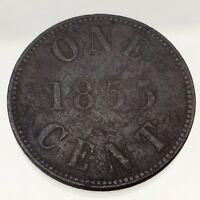 1855 Fisheries And Agriculture One 1 Cent Canadian Circulated Coin Token B408