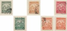 (ZL-80) 1938 Barbados part 20set ½ d to 1/- badge of the colony F/U