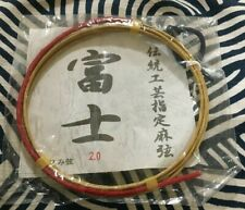 Kyudo turu Fuji Japanese archery(Nobisun, Two pairs, 1.8 or 1.9 or 2.0 Gou)