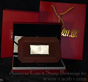 China 2008 silver Vault Protector Bar in Original Box w/ COA 5000 Minted