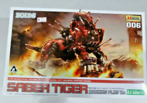 **UK** Zoids SABER TIGER - HIGHEND MASTER MODEL HMM-006 Takara Tomy - Toy MODEL