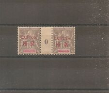 STAMP TIMBRE CANTON CHINA CHINE N°8 NEUF* MH MILLESIME 0