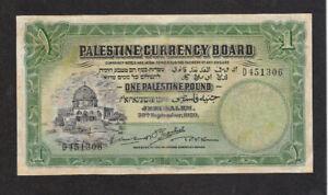 1 POUND VG BANKNOTE FROM PALESTINE 1929 PICK-7b  RARE