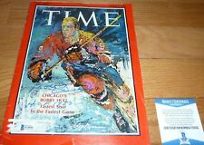 """Beckett-Bas Bobby Hull """"Hof 1983"""" Autographed-Signed 3-1-1968 Time Magazine 5932"""