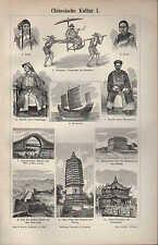 Lithografie 1895: Chinesische Kultur I/II. Tracht Schmuck Palankin Fächer Stoff