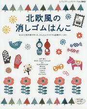 Scandinavian Design Eraser Stamps DESIGNS BOOK - Japanese Craft Book