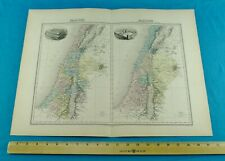 Antique (c. 1890) Double Map of ANCIENT PALESTINE in Color by J. Migeon, France