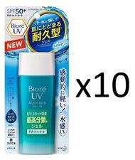 ( Pack of 10 ) Biore UV Aqua Rich Watery GEL Sunscreen ~ 7-14 Days Arrive !!!