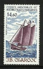 TAAF/FSAT Ships, Boats Stamps