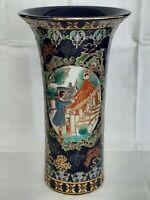 "Beautiful Vintage Satsuma Style Vase - 11 1/2"" Tall"