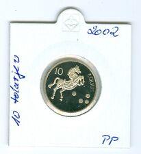 Slowenien 10 Tolar 2002 PP  Nur 800 Stück!