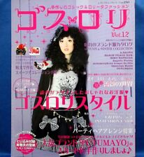 Gothic & Lolita Fashion Vol.12 /Japanese Clothes Sewing Pattern Book