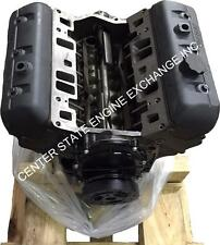 Remanufactured 4.3L, V6 Vortec Marine Base Engine. Replaces Volvo Penta 2008-up