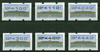 Bund ATM 2.2.1 VS 3 postfrisch Automatenmarken BRD 1993 alle 6 Werte SANSSOUCI