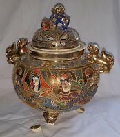 Japanese Satsuma vintage Art Deco oriental antique koro vase