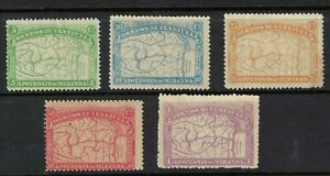 venezuela stamps - 1896 map issue mint hinged fresh - full set sg169=173 cv $200