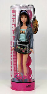 NRFB 2005 Fashion Fever Lea Doll Butterfly Top Modern Trends Asian Barbie #J1362