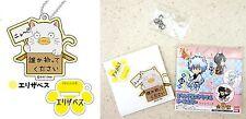Gintama Cat Series Stand Mini Acrylic Key Chain Elizabeth Bandai Licensed New