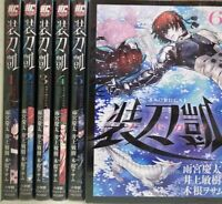 SWORD GAI Japanese language  vol. 1-6 Complete set Manga Comics