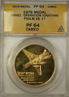 1976 Proof Israel Operation Jonathan Psalm 18 & 17 Gold Medal ANACS PF-64 Cameo