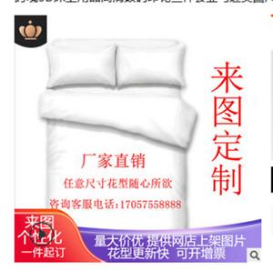 Bedding Quilt Cover Pillow Case Flat Sheet &