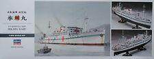 HASEGAWA® 40086 IJN Hospital Ship Hikawa Maru in 1:350