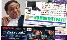 2017 Arabic TV box IPTV +1100 HD Channels +VOD + H265 No Monthly Fee, No buffer