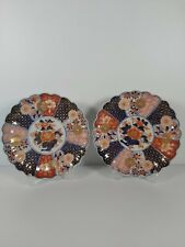 More details for pair of imari plates with marks - japan - meiji period (1868-1912), 2.7x19x19cm