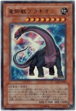 LE11-JP003 - Yugioh - Japanese - Sauropod Brachion - Ultra