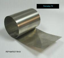 MuMetal (Ultraperm) Permalloy Alloy metal sheet 15cm X 10cm X 0,3mm