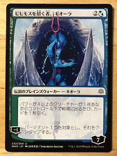 Kiora, Behemoth Beckoner Japanese War of the Spark Alternate Anime Art mtg NM