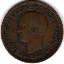 More details for 1870 bb greece george i 10 lepta | pennies2pounds