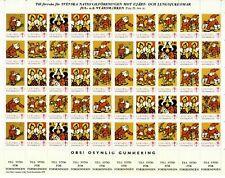 S26891) Sweden 1978/79 MNH Tuberculosis Christmas Sheet God Helg Cinderella