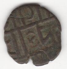 1830-1910 moneda de 1/2 rupia de Bután | Monedas Mundiales | peniques 2 lb (approx. 0.91 kg)