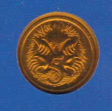 1984 Five Cent Coin - Uncirculated - Taken from Mint Set