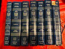 Mishnayoth, 7 volume set, Hebrew and English, Philip Blackman Judaica Press 1983
