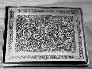 Antique hand engraved Islamic Persian solid silver cigarette case 139 gs ref 776