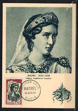 1961 - Carte Maximum 1°Jour - Rachel - Comédiens francais - Timbre  Yv.1303