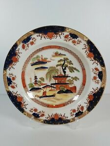 Very Rare Antique Maling Pottery Chinese Design Pattern no.7609 Plate, 24x24cm