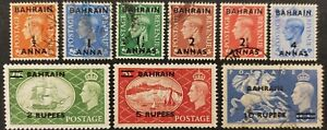 Bahrain 1950-55, set of 9x stamps schd. used & mh