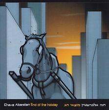 CHAVA ALBERSTEIN - CD - END OF THE HOLIDAY