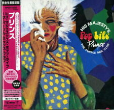 HIS MAJESTY'S POP LIFE: THE PURPLE MIX CLUB [EP] [6/5] NEW CD