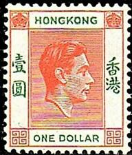HONG KONG: 1938-52 George VI $1 Red-orange and green SG 156 Unmounted Mint.