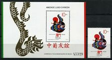Macau Macao 1992 Hahn und Drache Freundschaft Cock Dragon 711 Block 20 MNH