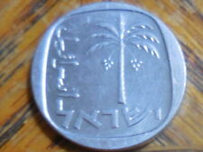 Isreal 10 Agorot Aluminum Coins (seller's # 486)