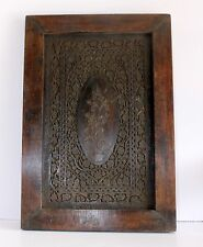 1800's Ancient Old Wooden Hand Carved Floral Wall Decorative Frame Panel