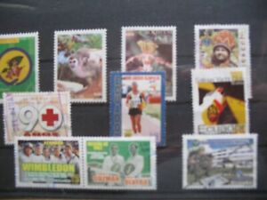 ECUADOR LOT OF USED STAMPS ALL DIFFERENT